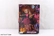 Кукла Bonita серии типа «MONSTER HIGH», 66796, купить