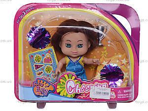 Кукла Bratz «Детки», 30120, купить