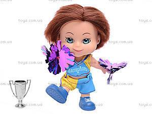 Кукла Bratz «Детки», 30120
