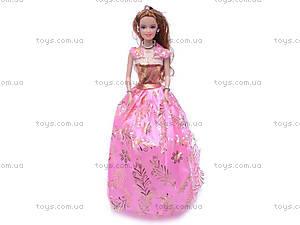 Кукла Brittany, с аксессуарами, 39156