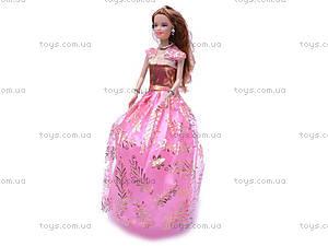 Кукла Brittany, с аксессуарами, 39156, цена