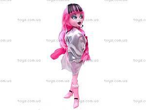 Кукла Britzalliz, 36092, купить