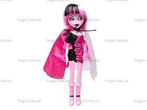Кукла Britzalliz, 36092