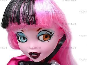 Кукла Britzalliz, 36092, отзывы