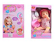 Кукла Candy Girl с аксессуарами, 7699, купить