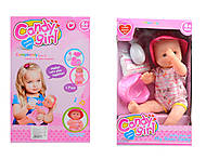 Кукла Candy Girl с аксессуарами, 7699, отзывы