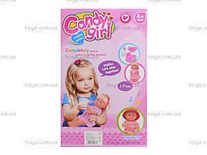 Кукла серии «Candy Girl», 7599, купить