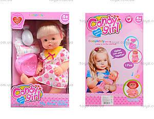 Кукла серии «Candy Girl», 7599