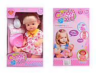 Кукла серии «Candy Girl», 7599, отзывы