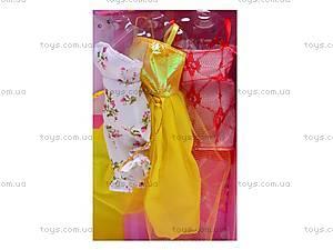 Кукла Charming, с гардеробом, 89077, фото