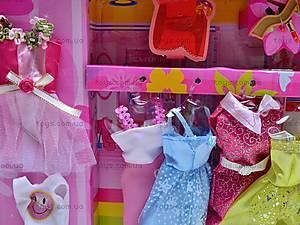 Кукла Charming, с гардеробом, 89077, отзывы