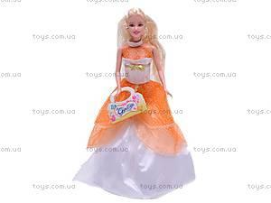 Кукла Charming, с гардеробом, 89077