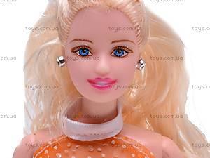 Кукла Charming, с гардеробом, 89077, игрушки