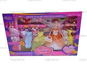 Кукла Charming, с гардеробом, 89077, детские игрушки