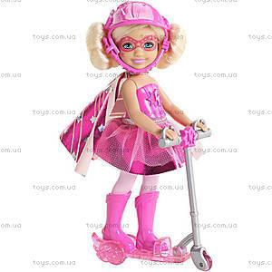 Кукла Челси с самокатом из мультфильма «Barbie Суперпринцесса», CDY68