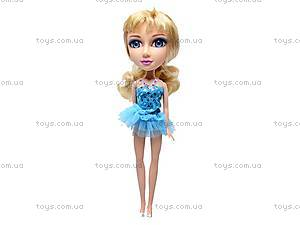 Кукла Chicz «София», 31057, купить