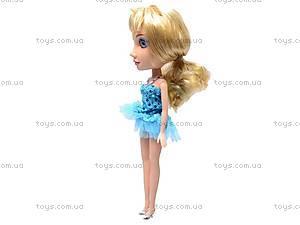 Кукла Chicz «София», 31057, отзывы