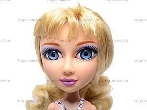 Кукла Chicz «София», 31057, цена