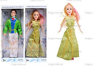 Детская кукла Cinderella, 8061A