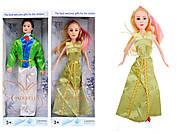 Детская кукла Cinderella, 8061A, купить