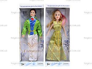 Детская кукла Cinderella, 8061A, отзывы