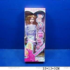 Кукла Clara «Беременная», с аксессуарами, 88069-1
