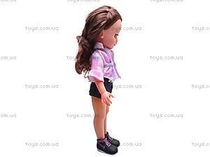 Кукла Clara с аксессуарами, 33002, купить