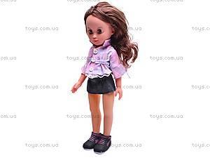 Кукла Clara с аксессуарами, 33002, отзывы