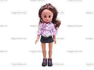 Кукла Clara с аксессуарами, 33002