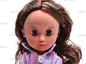 Кукла Clara с аксессуарами, 33002, цена