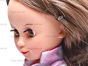 Кукла Clara с аксессуарами, 33002, магазин игрушек