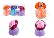 Кукла - Cupcake с ароматом, 6 видов, DH2172