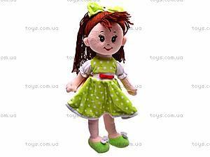 Кукла «Даша», мягкая, К245М