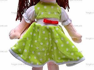 Кукла «Даша», мягкая, К245М, купить