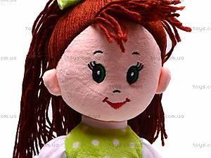 Кукла «Даша», мягкая, К245М, цена