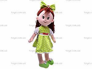Кукла «Даша» средняя, К245С