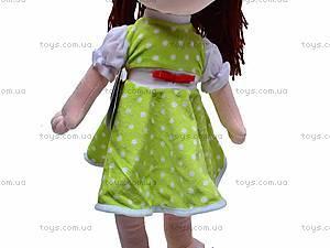 Кукла «Даша» средняя, К245С, купить