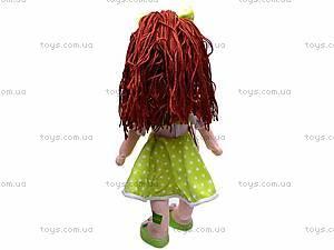 Кукла «Даша» средняя, К245С, цена