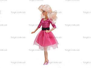 Детская кукла DEFA «Диско», 8226, купить