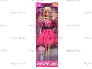 Детская кукла DEFA «Диско», 8226, отзывы