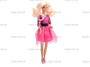 Детская кукла DEFA «Диско», 8226, цена