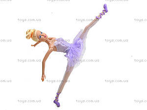 Кукла-балерина Defa, 29 см, 8252, купить