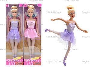 Кукла-балерина Defa, 29 см, 8252