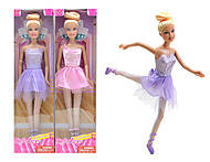 Кукла-балерина Defa, 29 см, 8252, магазин игрушек