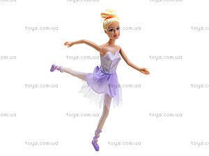 Кукла-балерина Defa, 29 см, 8252, цена