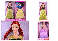 Кукла DEFA «Сказочная принцесса», 8261, toys