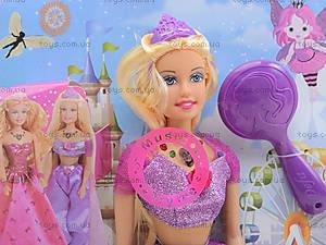 Кукла для девочек «Поющая принцесса», 8265, купить