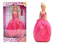 Кукла DEFA «Принцесса» (в платье), 8291, магазин игрушек
