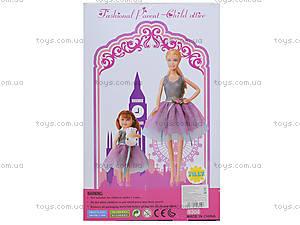 Игрушечная кукла с девочкой и аксессуарами, 8304, купить