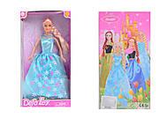 DEFA кукла 29 см., 8326, Украина